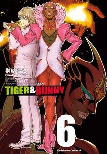 TIGER&BUNNY 6巻