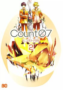 Count07