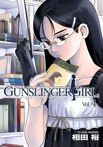 GUNSLINGER GIRL4巻