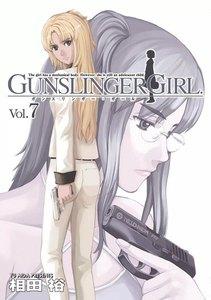 GUNSLINGER GIRL7巻