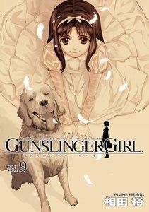 GUNSLINGER GIRL9巻