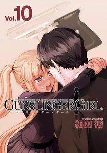 GUNSLINGER GIRL10巻
