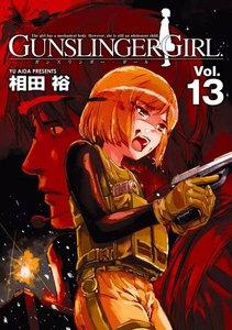 GUNSLINGER GIRL13巻