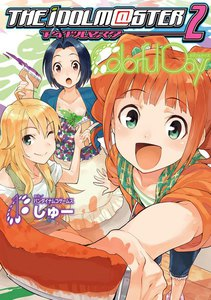 アイドルマスター2 Colorful Days