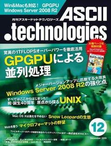 月刊アスキードットテクノロジーズ 2009年12月号 電子書籍版