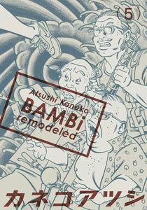 BAMBi 5 remodeled