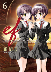 ef-a fairy tale of the two.(6) 電子書籍版