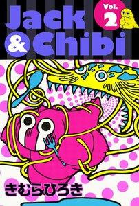 Jack&Chibi 2巻