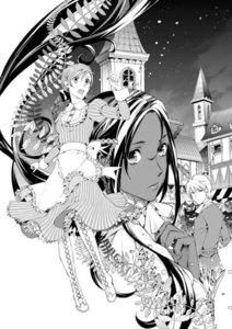 マギの魔法使い エメラルドと魔女祭りの夜