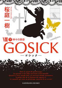 GOSICK VIII 下 ──ゴシック・神々の黄昏──