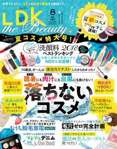 LDK the Beauty (エル・ディー・ケー ザ ビューティー)2018年8月号