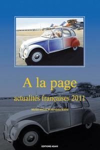 [音声データ付き]時事フランス語 2011年度版 電子書籍版