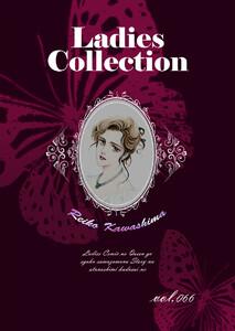 Ladies Collection vol.066 電子書籍版