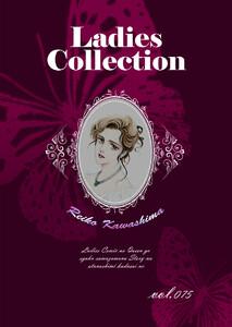 Ladies Collection vol.075 電子書籍版