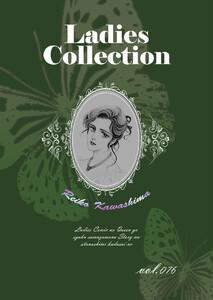 Ladies Collection (76~80巻セット) 電子書籍版