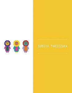 SUMIYO TORIIZUKA