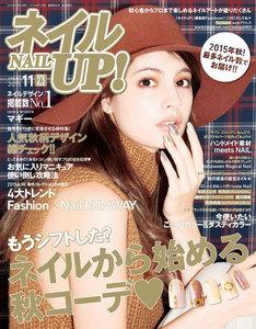 ネイルUP!2015年11月号