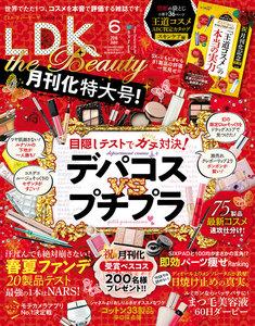 LDK the Beauty (エル・ディー・ケー ザ ビューティー)2018年6月号