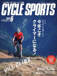 CYCLE SPORTS(サイクルスポーツ) 2018年6月号 電子書籍版