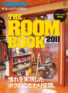 別冊Lightningシリーズ Vol.102 ザ・ルームブック2011