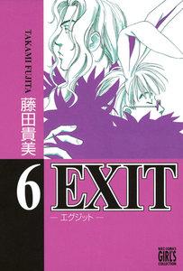 EXIT~エグジット~ 6巻