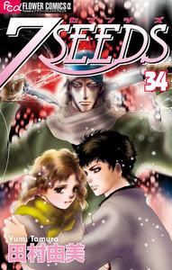 7SEEDS 34巻