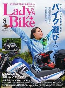 レディスバイク