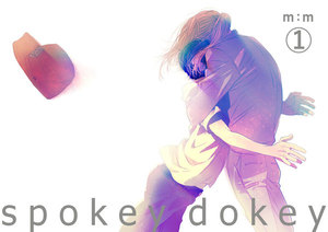 spokey dokey 1巻