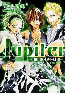 表紙『Jupiter ~THE IDOLM@STER~』 - 漫画