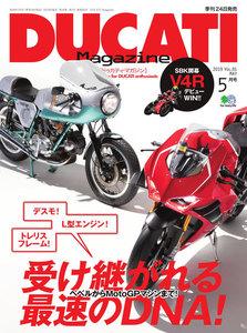 DUCATI Magazine 2019年5月号