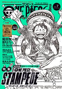 ONE PIECE magazine Vol.7