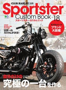 CLUB HARLEY 別冊 Sportster Custom Book Vol.18