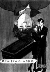 【単話版】コミック 稲川淳二のすご~く恐い話「オルゴールの伝言」