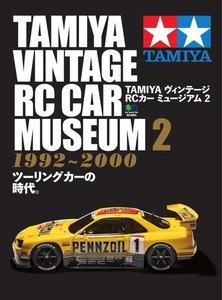 エイ出版社の書籍 TAMIYA ヴィンテージ RCカー ミュージアム2