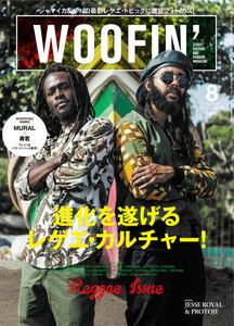WOOFIN'  (ウーフィン) 2015年8月号
