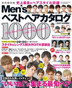 MEN'Sベストヘアカタログ1000