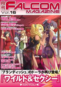 月刊ファルコムマガジン Vol.16