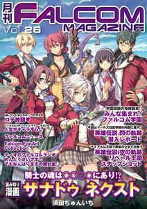 月刊ファルコムマガジン Vol.26