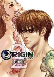 ORIGIN 2巻