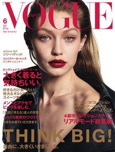 VOGUE JAPAN (ヴォーグ ジャパン) 2018年6月号 電子書籍版