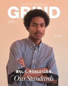 GRIND(グラインド) 97号