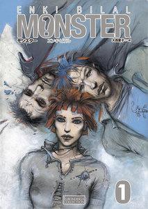 表紙『モンスター』 - 漫画