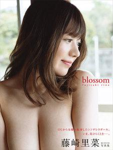 藤崎里菜2ndへアヌード写真集「blossom」