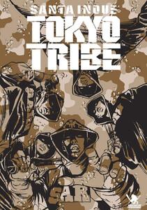 表紙『TOKYO TRIBE』 - 漫画