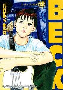 BECK (13) 電子書籍版