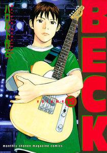 BECK 19巻