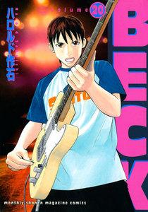 BECK (20) 電子書籍版