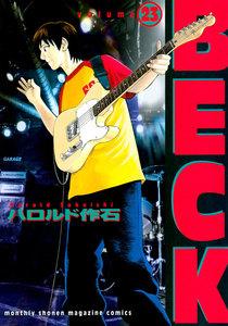 BECK 23巻