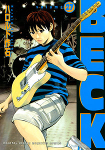 BECK 27巻
