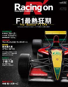Racing on No.479